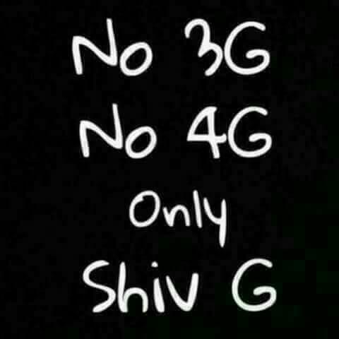 shivji text png
