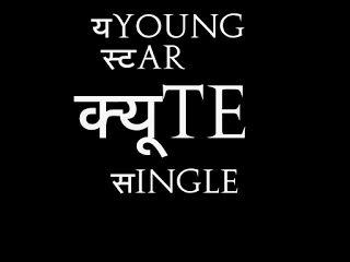 hindi english mix text png