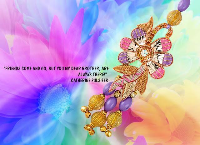 rakshabandhan greeting images