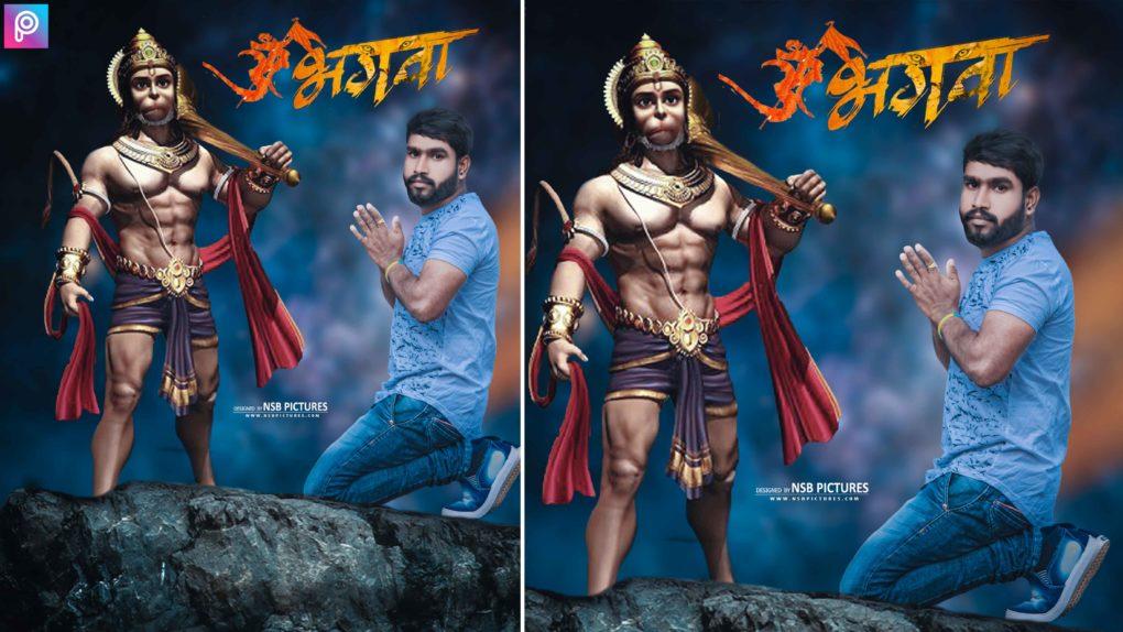 Hanuman Ji Special Editing Backgrounds Png Download