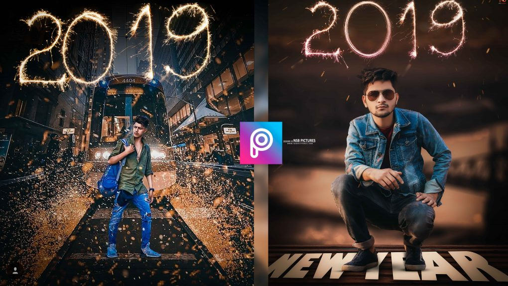 New Year Photo Editing Backgrounds And Png Download Nsb Pictures