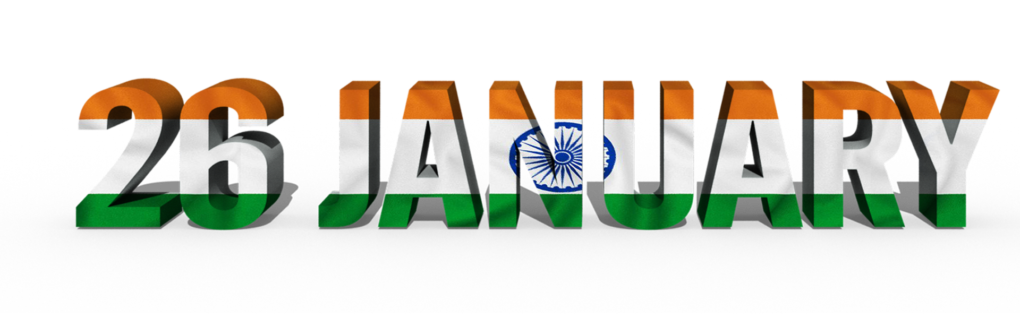 Republic day text png download [3D] - NSB PICTURES