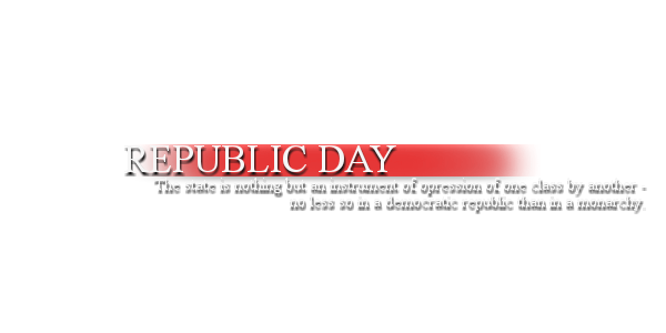 republic day text pngs
