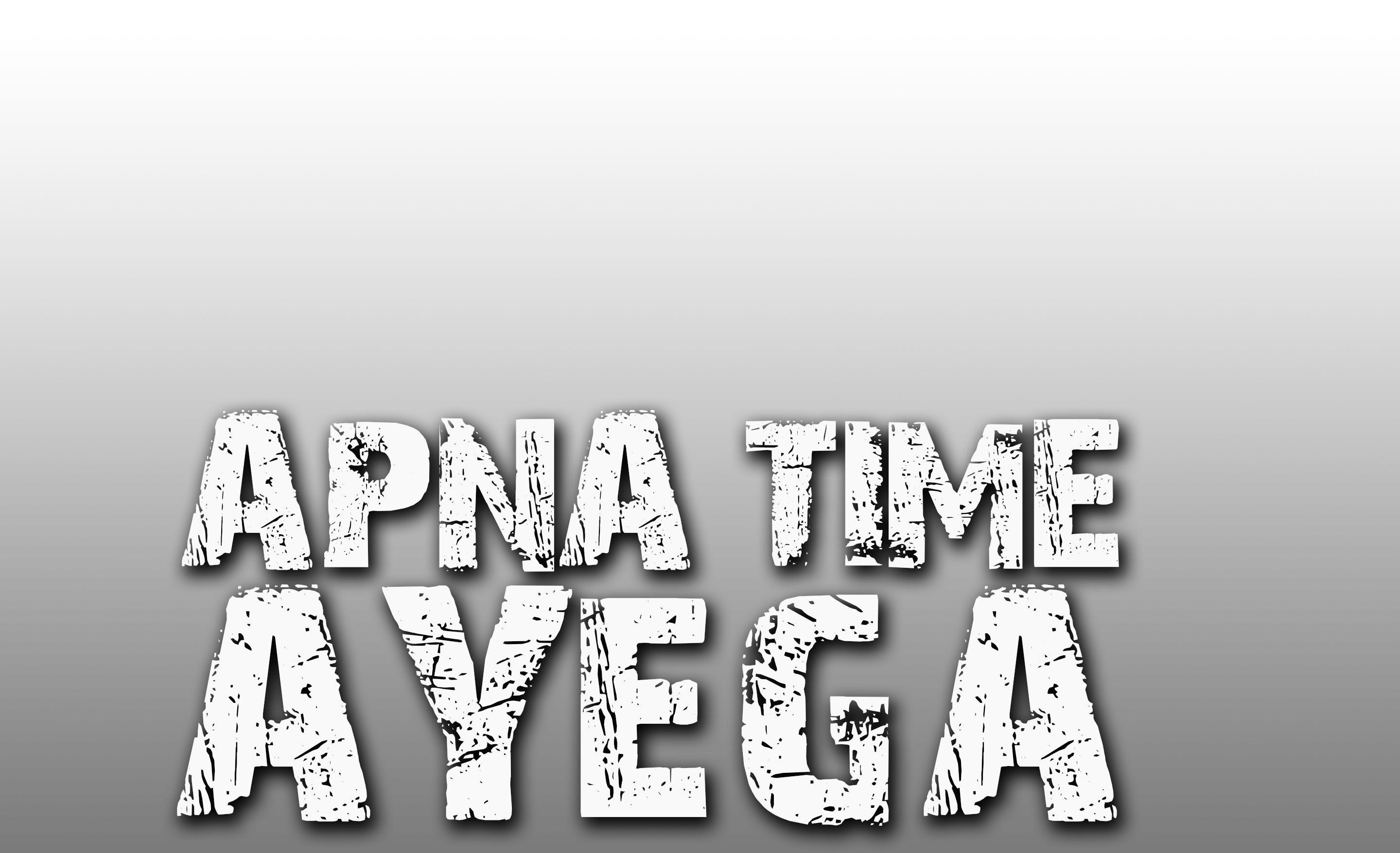 apna time aega text pngapna time aega text png