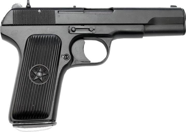 GUN PNGGUN PNG