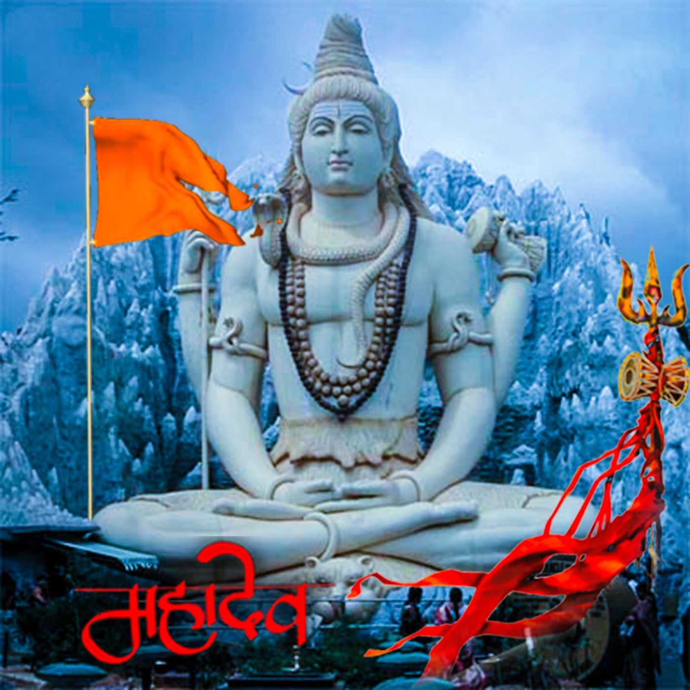 maha shivratri editing backgrounds 4