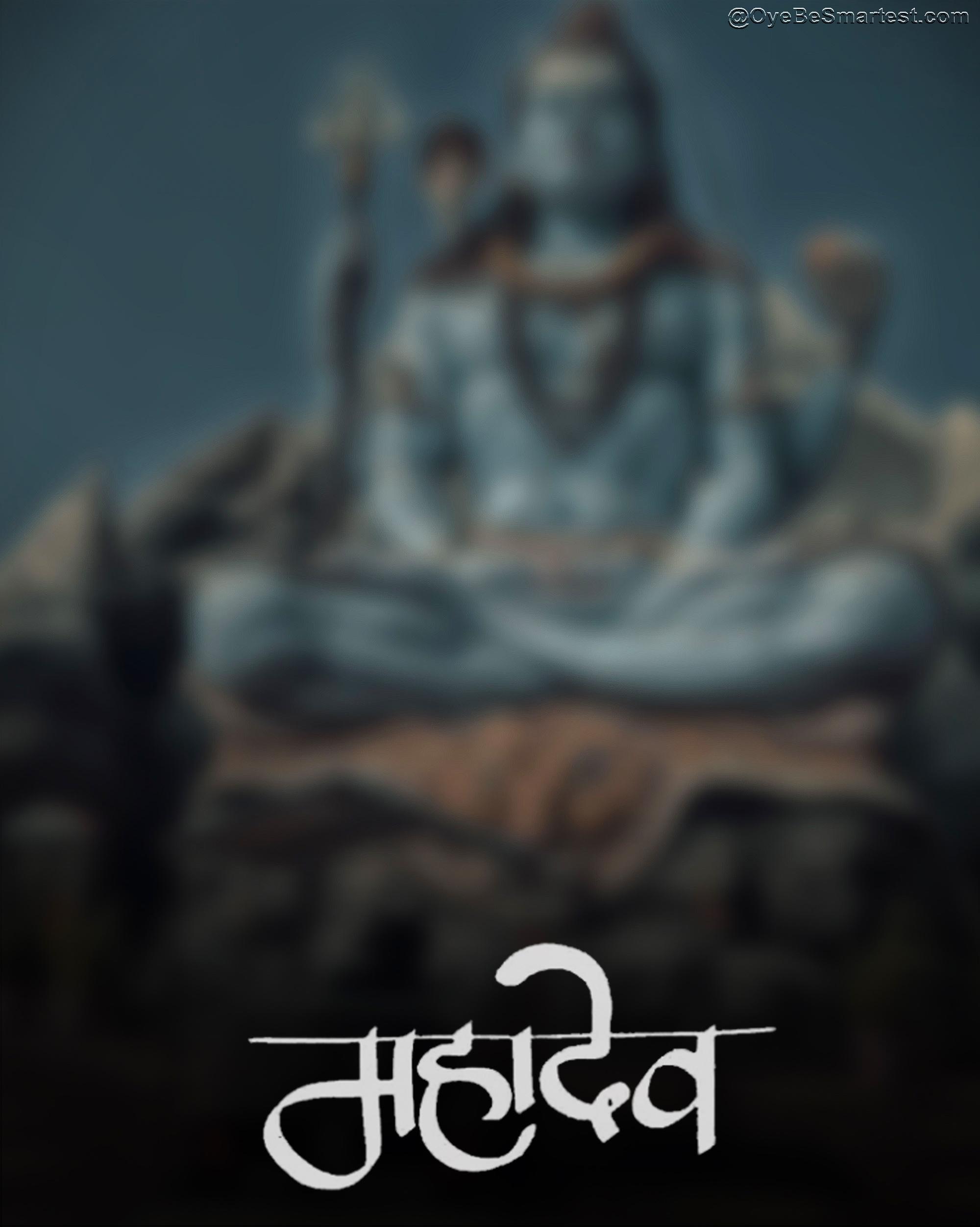 maha shivratri editing backgrounds 7